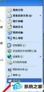 大师为您windows10系统下创建无法删除文件夹的办法?