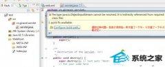 技术编辑还原win10系统下Myeclipse10创建servlet总是报错的步骤?