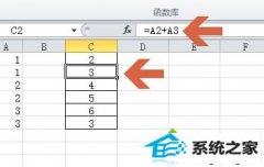 技术编辑解答win10系统下怎样让excel2010复制粘贴公式后保持不变的教