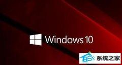技术员设置win10一周年更新正式版14393.969更新了哪些内容的技巧?