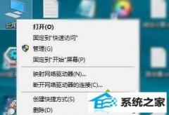 技术员练习windows10系统关闭筛选器的步骤?