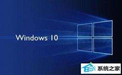 老司机处理windows10ie11浏览器中打印出网页背景的办法?