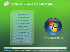 老毛桃Windows7 64位 好用装机版 2021.04