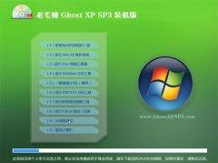 老毛桃Ghost WinXP 稳定装机版 2021.04