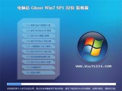 电脑店Win7 企业装机版32位 2021.04