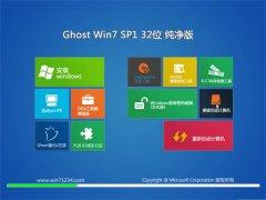 通用系统Win7 32位 精致纯净版 2021.04